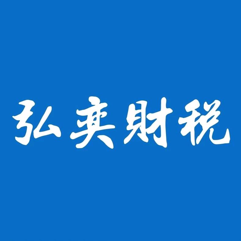 苏州公司变更公司名称需要什么材料